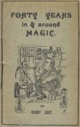Forty Years in and around Magic by Harry Leat