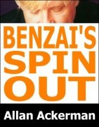 Benzais Spin Out by Allan Ackerman