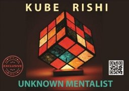 Kube Rishi by Unknown Mentalist