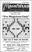 The Magic Wand Volume 14 (1925) by George Johnson