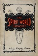 The Spirit World Unmasked by Henry Ridgely Evans