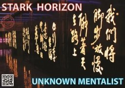 Stark Horizon by Unknown Mentalist