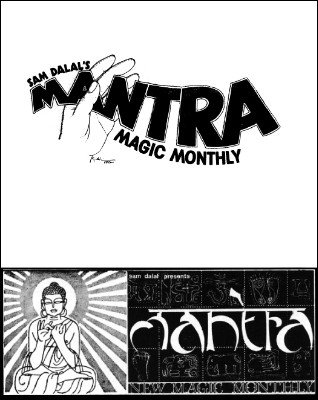 Mantra by Sam Dalal