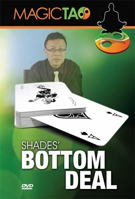 Shades' Bottom Deal by Shades